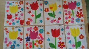 Kolorowe kwiaty dla mojego Taty